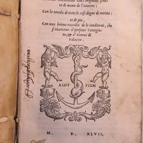 Il libro del cortigiano.