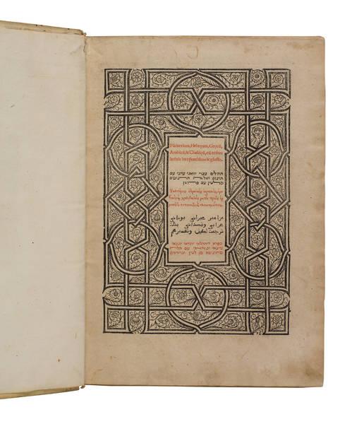 Psalterium Hebreum, Graecum, Arabicum & Caldeum cum tribus Latinis interpretationibus et glossis